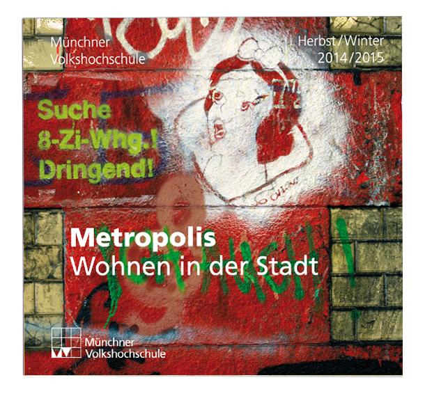26-Kunst oder Reklame  MVHS Broschüren_Seite_01_Bild_0001