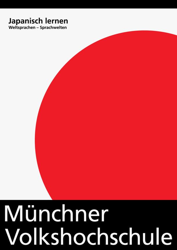 42-Kunst oder Reklame  MVHS Imagekampagne Sprachewelten_Seite_5_Bild_0001